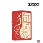 Zippo Year of the Dog Lighter
